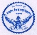 Seth Chandanmal Mutha Aryangla Vaidyak Mahavidyalaya, Satara - 415002